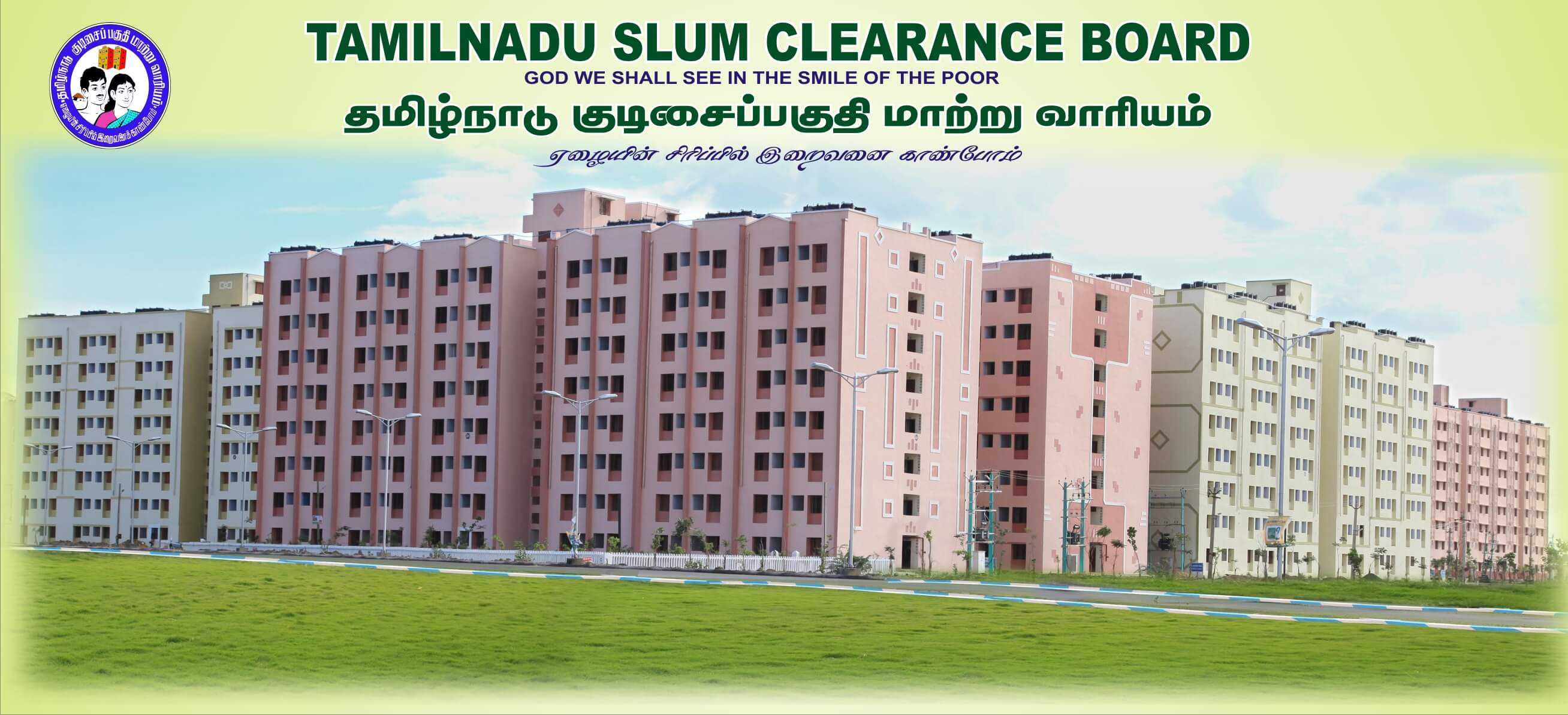 "tamilnadu slum clearance board – ""god we shall see in the smile of"
